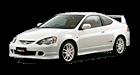 Honda Integra car list.