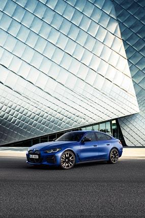 2022 BMW i4 M50 phone wallpaper thumbnail.