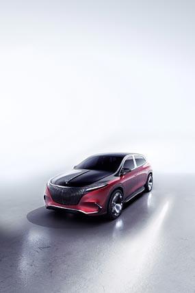 2021 Mercedes-Maybach EQS SUV Concept phone wallpaper thumbnail.