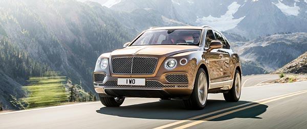 2016 Bentley Bentayga wide wallpaper thumbnail.