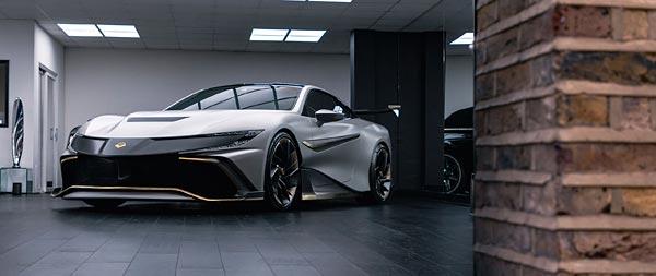 2021 Naran Hyper Coupe wide wallpaper thumbnail.