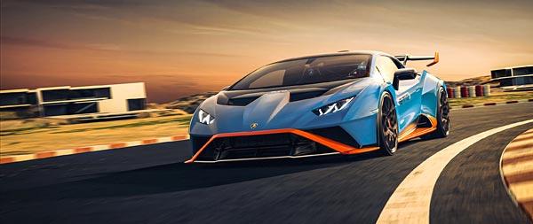 2021 Lamborghini Huracan STO wide wallpaper thumbnail.