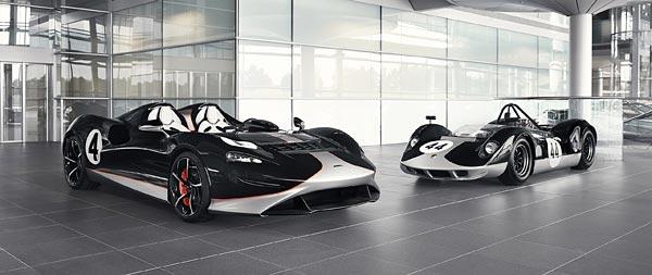 2021 McLaren Elva by MSO wide wallpaper thumbnail.
