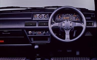 1989 Nissan March Super Turbo wallpaper thumbnail.
